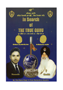 In Search of the True Guru
