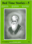 Bed Time Stories 5 Guru Angad Dev, Guru Amar Dass Ji, Guru Ram Dass Ji