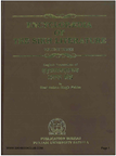 Encyclopedia of the Sikh Literature Volume 3