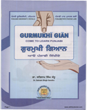Gurmukhi Gian Come To Learn Punjabi