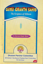 "Guru Granth Sahib The Scripture of Sikhism By  Dr. Harnam Singh ""Shan"""