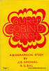 Guru Gobind Singh A Biographical Study