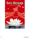 Guru Message E book