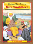 Illustrated Life Stories of Guru Nanak Dev Ji