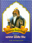 Illustrated Maharaja Ranjit Singh
