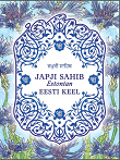 JAPJI SAHIB in Estonian