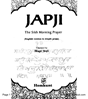 Japji The Sikh Morning Prayer