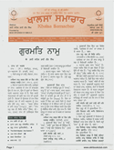 Khalsa Samachar Issue 35 Volume 22