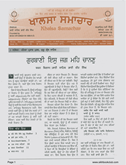 Khalsa Samachar Issue 43 Volume 22