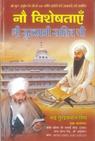 Sikh History Books In Punjabi Pdf