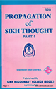 Propagation of Sikh Thought Part 1
