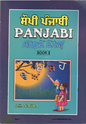 Punjabi Made Easy Book 2