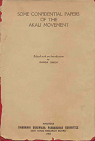 Some Confidential Papers of The Akali Movement By Dr Ganda Singh