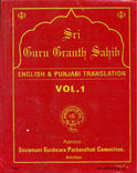 Sri Guru Granth Sahib Vol. 1