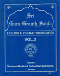 Sri Guru Granth Sahib Vol. 3