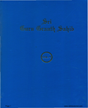 Sri Guru Granth Sahib Vol4