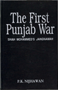 The First Punjab War