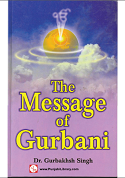 The Message Of Gurbani