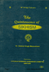 The Quintessence of Sikhism