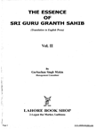 The Essence of Sri Guru Granth Sahib Vol II