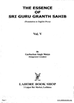 The Essence of Sri Guru Granth Sahib Vol V