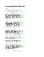 Essay on guru arjan dev ji in punjabi language