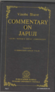 Vinoba Bhave Commentary on Japuji