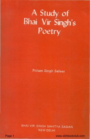 A Study of Bhai Vir Singh's Poetry