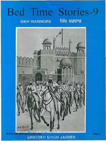Bed Time Stories 9 Sikh Warriors