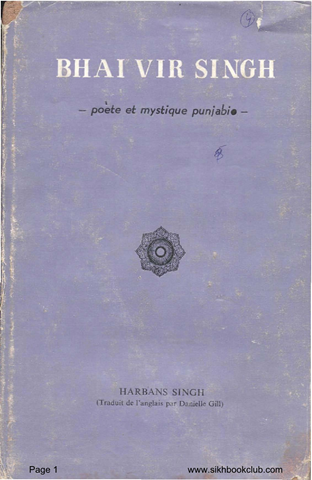 Bhai Vir Singh (Poet and Mystic of Punjab)