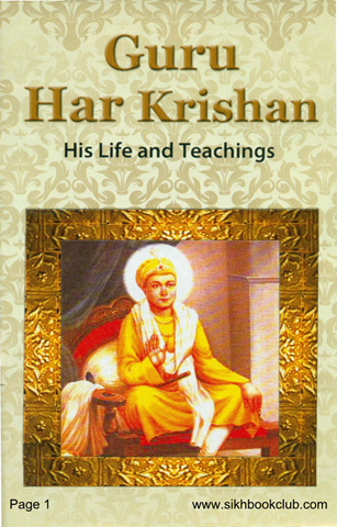 Guru Har Kishan His Life & Teachings