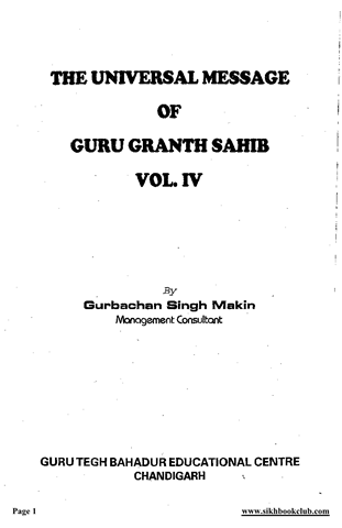 The Universal Message of Guru Granth Sahib Vol IV