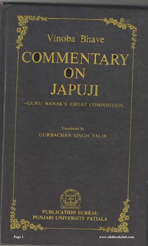 Geeta pravachan book by vinoba bhave