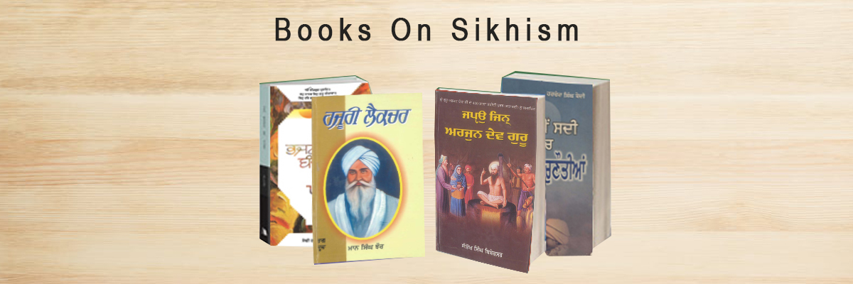 Guru granth sahib sikh religion books sikhism sikhbookclub prevnext fandeluxe Images